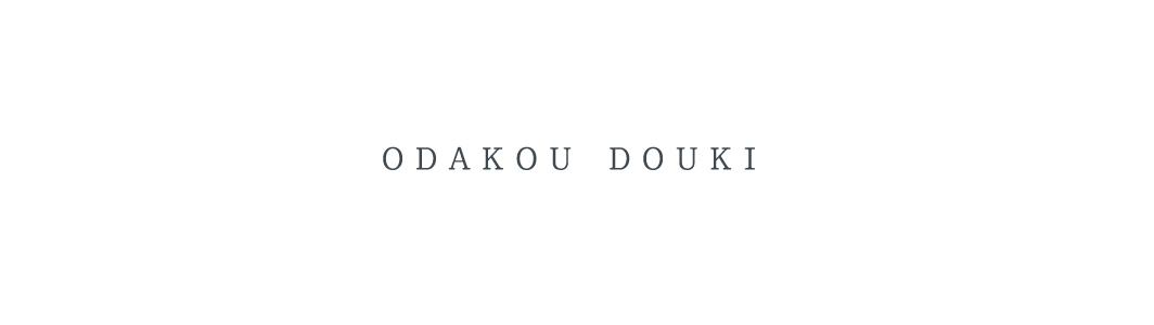 ODAKOU DOUKI